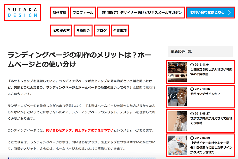 link_hp